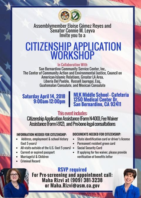 Citizenship Application Workshop in San Bernardino   Official